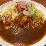 COCO壱番のあんかけスパゲティ